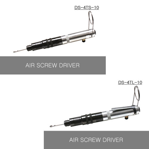 SCREW DRIVERS - AUTO SHUT OFF TYPE